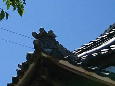 四日市市 S様邸 鬼瓦修理事例