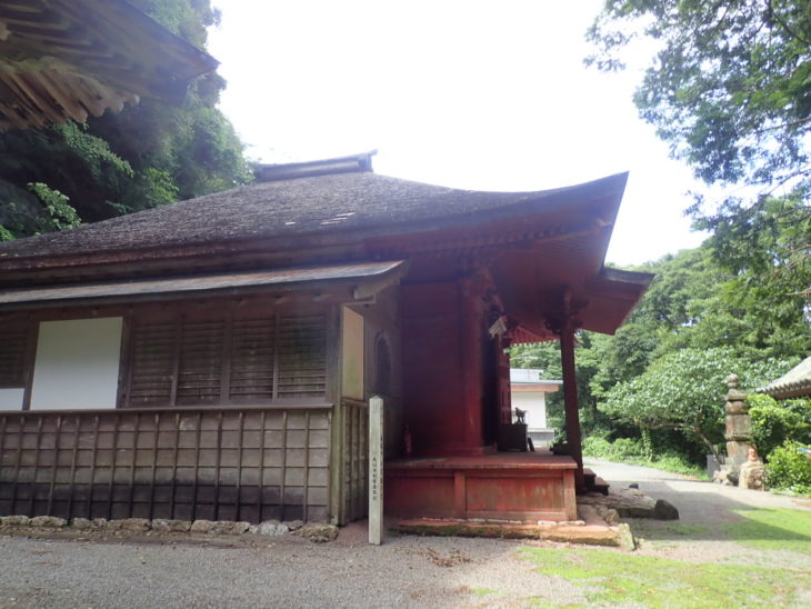 【Yes,my lovely place. 】丸興山庫蔵寺【空から見た歴史的建造物】