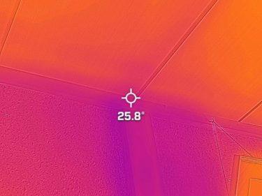 津市 A様邸 サーモグラフィー雨漏り調査